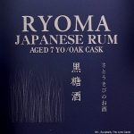 Ryoma Japanese 7 Year Old Rum - Review