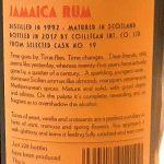 Samaroli Jamaican 1992-2017 25 Year Old Rum - Review