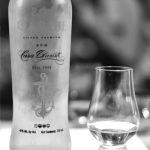 Ron Caribe Silver Premium Rum - Review